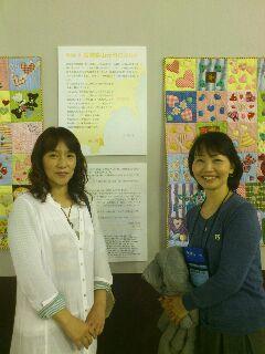 東京国際キルトフェスティバル 8<br />  日目