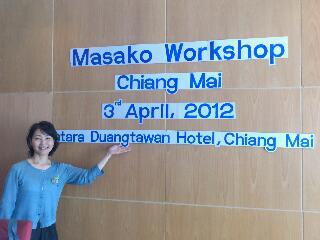 チェンマイでの初講習会
