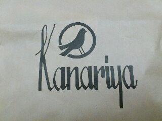 カナリヤさん