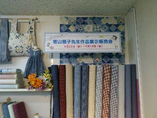 カナリヤさん1<br />  日ワークショップ in <br />  札幌