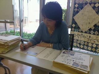 ドリームさん講習会 in <br />  高松