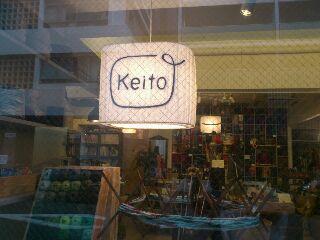 Keito