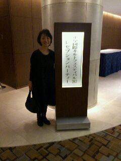 東京ドーム4<br />  日目