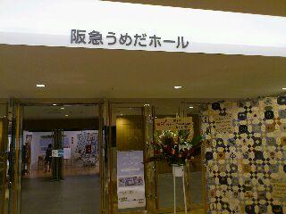 若山のクリブキルト作品展&amp;<br />  ピンク展 最終日 part1