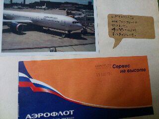 ロシア旅行の思い出