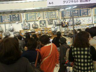 東京ドームショー1<br />  日目