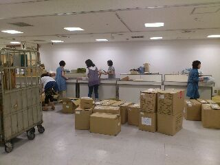 川崎→札幌