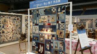 手づくりフェスティバル in 北海道