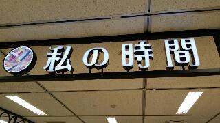 名古屋➡大阪