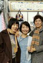 東京国際キルトフェスティバル 5日目