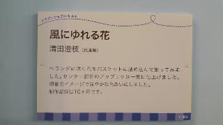 東京国際キルトフェスティバル 6日目