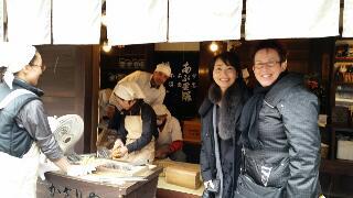 京都旅行 2日目