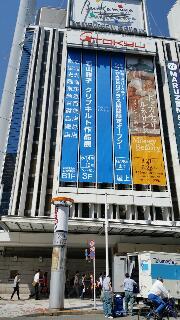 クリブキルト展in東急本店 初日