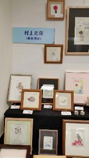 クリブキルト展in東急本店 最終日