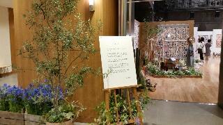 クリブキルト展inうめだ阪急ホール 2日目