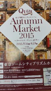 Autumn Market 2015