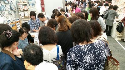 オータムマーケット3日目