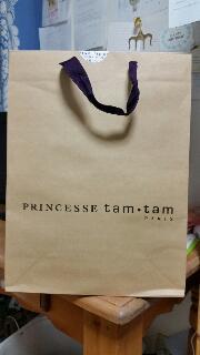 プリンセスタム・タム