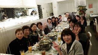 札幌忘年会