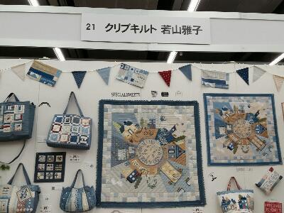 スプリングマーケット2日目