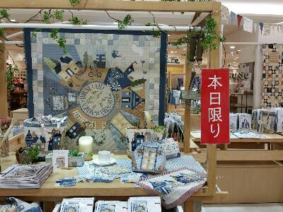 若山雅子出版記念作品展@うめだ阪急セッセ 最終日