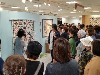 若山雅子 クリブキルト作品展 初日