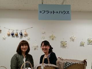 若山雅子 クリブキルト作品展in札幌 最終日