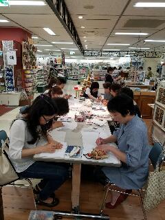 名古屋→大阪