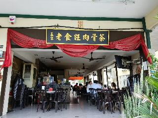 マレーシア past2