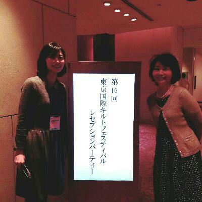東京ドーム 4日目