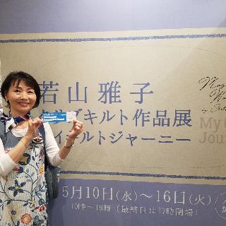 クリブキルト作品展 at 東急本店