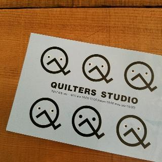 キルターズスタジオ