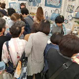 東京キルト&ステッチショー 2日目